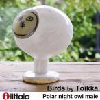 イッタラ バード バイ トイッカ ポーラーナイトオウル オス iittala Birds by Toikka Polar night owl male 送料無料 受注発注