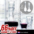 ワイン デキャンタ カラフェ グラス 4個付 Royal VKB 66%OFF