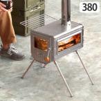 ワーク タフ ストーブ WTS380 work tuff stove 380
