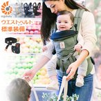 Baby エルゴベビー(Ergobaby) 抱っこひも おんぶ 前向き抱き (洗濯機で洗える) ベビーキャリア 成長にフィット オムニ360/ブラック ADAPT CREGBCS360BLK