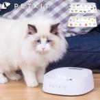 犬 猫 餌入れ 計量器 PETKIT ペットキット スケール・フィーディングボウル