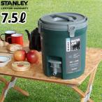 ウォータージャグ 大容量 おしゃれ スタンレー ウォータージャグ STANLEY WATER JAG 7.5L 送料無料