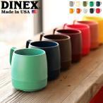 ダイネックス マグカップ 保温 保冷 DINEX 8oz Mug / 8oz Mug 2TONE あすつく対応 ポイント10倍