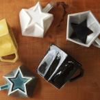 マグカップ 星 スター 磁器 白 おしゃれ トゥインクル スター マグ Twinkle Star Mug