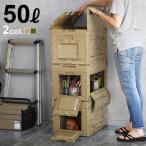 オリコン シェルフ ori-con shelf 50L   サンドベージュ