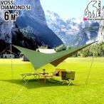 タープ テント ノルディスク タープ ヴォス ダイヤモンド SI Nordisk VOSS Diamond SI 正規品 送料無料 P10倍