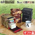 バリスティクス マルチ ボックス 2 BALLISTICS MULTI BOX 2 BAA-1706 迷彩