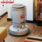 トヨトミ 石油ストーブ KS-67H ホワイト TOYOTOMI