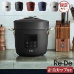 送料無料 P10倍 タイマー機能 炊飯器 4合 炊飯ジャー