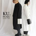 ku-fuku �����ѡ�BIGµ�ۿ����ȥꥨ������/������Բ�/ttp1435/07n
