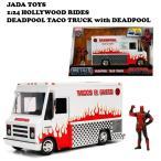 JADA TOYS ジェイダトイズ METALS DIECAST 1:24 MARVEL Deadpool Taco Truck with Deadpool Figure デッドプール タコトラック ミニカー