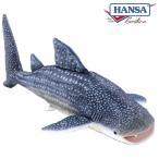 HANSA(ハンサ)『ジンベイザメ 56』安全性・本物のような質感・感触にこだわった ぬいぐるみ(ホエールシャーク)