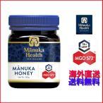 マヌカヘルス マヌカハニー MGO 550+(MGO 573+)  250g 送料無料/運送状番号付 き/産地直送