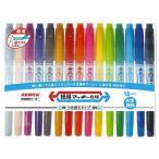 ゼブラ 水性ペン 紙用マッキー極細 15色セット WYTS515C