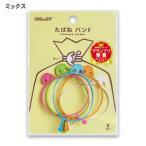NHKおはよう日本まちかど情報室で紹介フックが付いた輪ゴム
