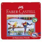 色鉛筆送料無料一部地域除くファーバーカステル 水彩色鉛筆平缶 24色セットTFC-WCP/24C