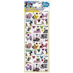 ショッピング手帳 サンスター Disneyスタンダードスケジュールプチシール S8576343 送料無料