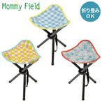 折りたたみ椅子 コンパクト マミーフィールド トライアングルスツール