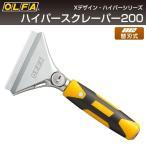 OLFA オルファ ハイパースクレーパー200 220B