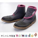 nomodo ノモドワークシューズ NMD502  SS