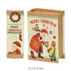 ブックボックス クリスマス A