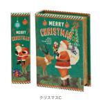 ブックボックス クリスマス C