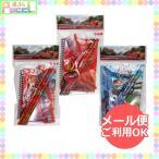 1000円ポッキリ カーズ 文具セット Disney 4589617955