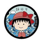 ちびまる子ちゃん ダイカットポストカード(赤い帽子)CM-PT921 キャラクター グッズ メール便OK
