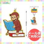 ������Υ��硼�� ��С������ۥ������BOOK��curious george CG-KH021 ����饯���� ���å� �᡼����OK