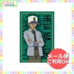 名探偵コナン ポストカード(フレーム服部平次) CO-PT012 キャラクター グッズ メール便OK