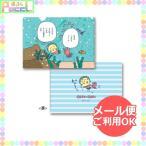 コジコジ クリアファイル A4(コジコジとタコ) cojic