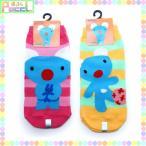 Regular Socks - ペネロペ レディース靴下 22〜24cm PE01PE02 キャラクター グッズ メール便OK