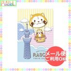 ラスカル&東京スカイツリー ポストカード(気球)R2-PT002 キャラクター グッズ メール便OK