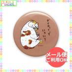 世にも不思議な猫世界 カンバッチ(ハートちゃん)YN-CB003 キャラクター グッズ メール便OK