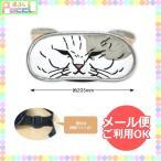 世にも不思議な猫世界 アイマスク(ミーヤちゃん)YN-EM002 キャラクター グッズ メール便OK