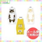 世にも不思議な猫世界 ダイカットメモ帳(みかんちゃん)YN-MP003 キャラクター グッズ メール便OK
