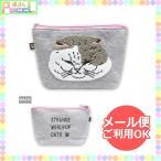 世にも不思議な猫世界 スウェットコスメポーチ(ミーヤちゃん)YN-PO101 キャラクター グッズ メール便OK