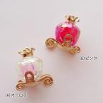 ハンドメイド材料 金属パーツ 雪の結晶 チャーム 2個