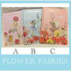 ノート 妖精ノートB6  FLOWER FAIRIES クリスマスプレゼント ゆうパケットメール便で2冊まで