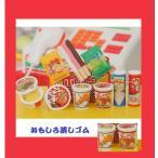 日本製おもしろ消しゴム/ポスト& 郵便乗り物