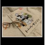 美術手帖 トーヤ・ペンソン ムーミン誕生の秘密 ムーミンの原作者の知られざる創作と人生 お届け方法ゆうパケットメール便