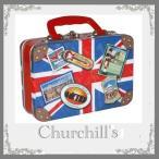 お菓子ギフト スーツケース缶 濃厚な味イングリッシュトフィ 誕生日 父の日 お中元 プレゼント お届け方法レターパック520で1個
