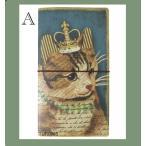 カードケース アンティーク調猫柄カードホルダー名刺整理  保険証診察券 ゆうパケットメール便