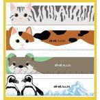 日本製 ダイカットルーラー 15センチスケール mimi RULER  ネコ ペンギンカワウソ アニマル定規 お届け方法ゆうパケットメール便