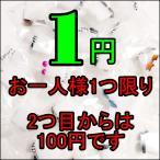 1�ߡ�����ԥ���  �� �ԥ��� ���䡼���� �Υ�륮�� 1�� ����� 100�� ��ܥ� �����ץ� ���ƥ� �������� �ϥ�ɥᥤ�� ���