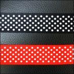 グログラン リボン テープ レース ドット 小水玉ドット柄 黒 赤 幅約25mm 10cm単位販売  サテン フリル オーガンジー ハンドメイド 手作り シュシュ 衣装 布