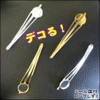 ミール皿付き12mmしずく ヘアピンかんざし ゴールド シルバー(白)             金 銀 ミール皿 かんざし 髪飾り ヘアー金具 パーツ金具