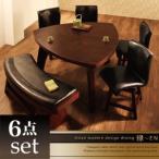 アジアンモダンデザインダイニング 縁〜EN 6点セット テーブル+回転チェア×4+ベンチ