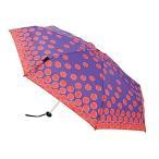 クニルプス 【手開き/マニュアル/ケース入り】X1(エックスワン) 折りたたみ傘【Lily Blue/52】