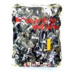 送料無料 扇雀飴本舗 1kg黒あめ 1kg×8袋 (業務用キャンディー)